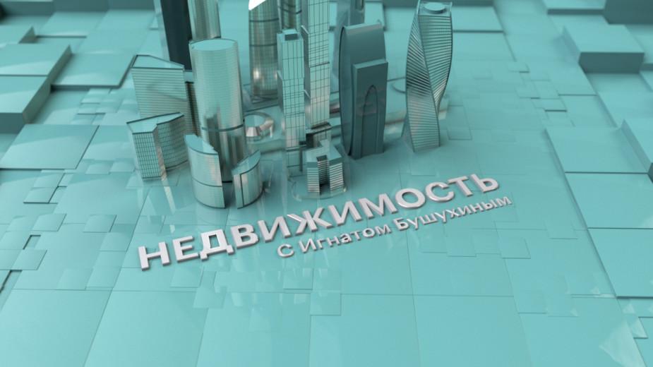 В России дешевеет жилье: за последний год средневзвешенная стоимость квадратного метра в крупнейших городах страны снизилась на 2%. Между тем, есть города, где вторичная недвижимость растет в цене. Что это за города и почему они идут против рынка, обозреватель «РБК-Недвижимости» Антон Погорельский рассказал в эфире РБК-ТВ
