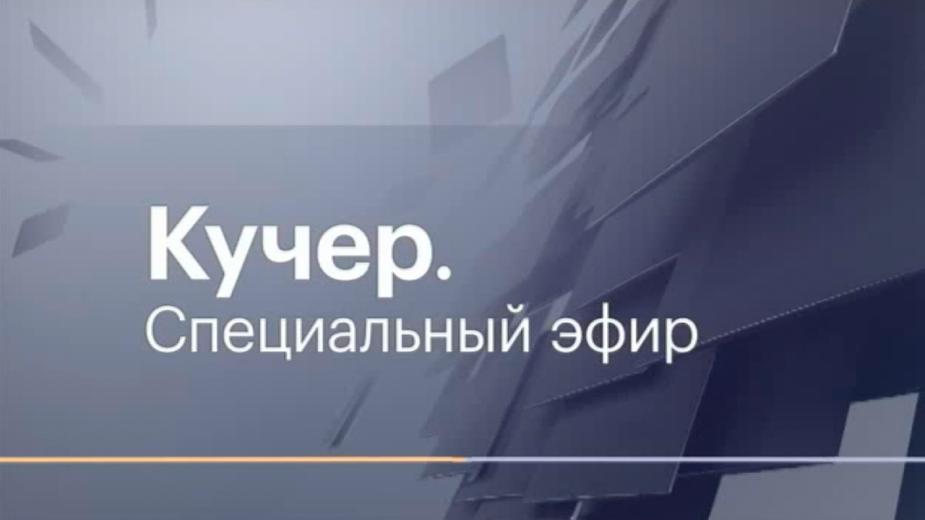 Заместитель мэра Москвы Марат Хуснуллин о программе реновации