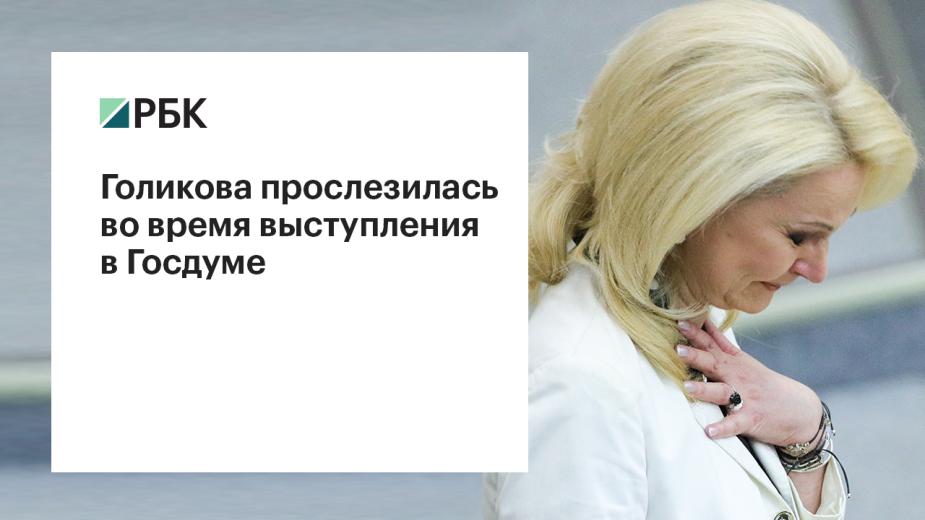 Видео: RT на русском