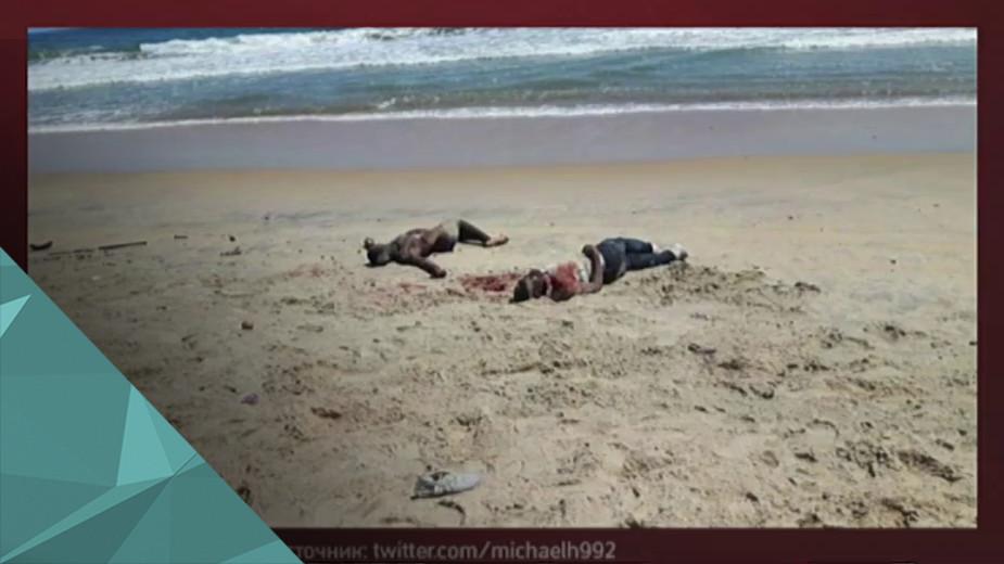 Атака на туристический район в Кот-д'Ивуаре, более 10 погибших Новые подробности атаки террористов на туристов в Кот-д'Ивуаре: минимум 15 человек убиты, были захвачены заложники. Их уже освободили.  Судя по фотографиям с места ЧП, террористы расстреливали людей, отдыхавших на пляже. К месту происшествия стягивают полицию и спецназ. Обнаружены боеприпасы, оставленные преступниками - рожки к автомату Калашникова и гранаты. Информация крайне обрывочная пока. Много раненых. Никто из россиян, по предварительным данным не погиб и не ранен, сообщил телеканалу РБК пресс-атташе нашего посольства Эдуард Лукин. Граждан России здесь, в принципе, единицы - отдыхать сюда, практически, не ездят.