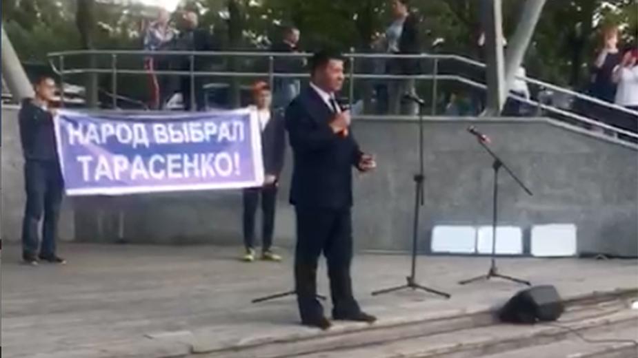 Видео: пресс-служба Губернатора Приморского края