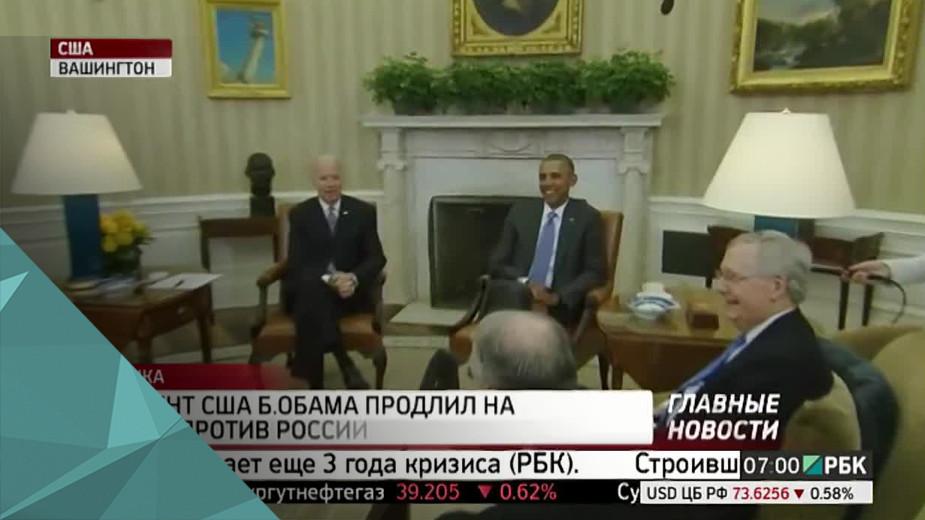 Президент США Барак Обама продлил на год санкции против России