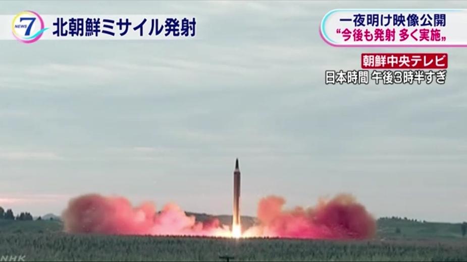 Видео: NHK