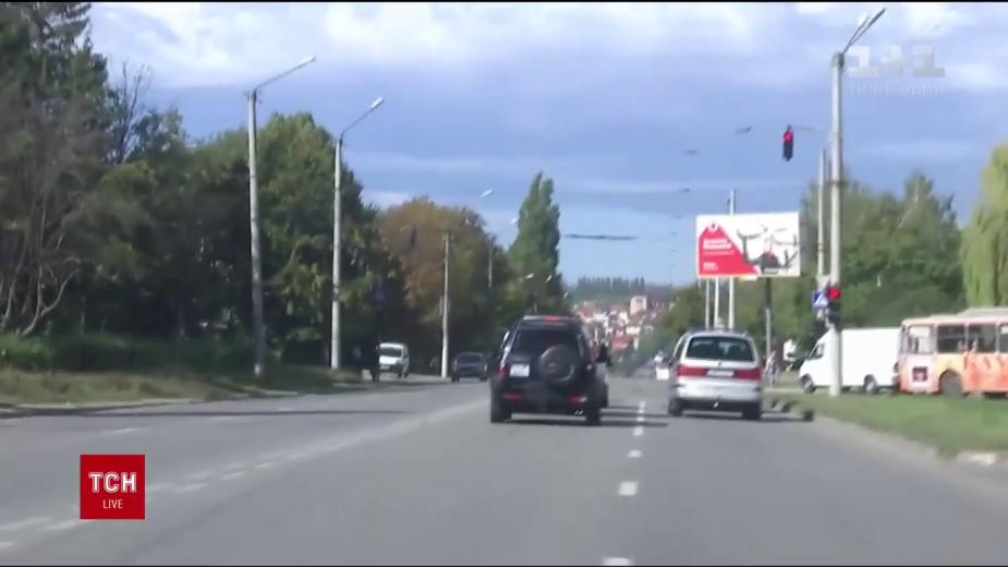 Видео: tsn.ua
