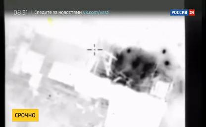 Видео: Россия 24