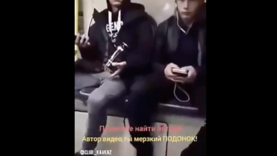 Видео: club_kavkaz / Instagram