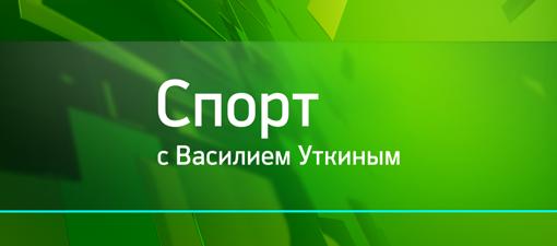 Чего ждать от сборной России на чемпионате Европы в Румынии
