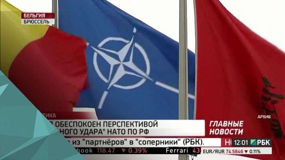 НАТО готовит плацдарм для«глобального удара» поРоссии, заявил первый заместитель председателя комитета Совета Федерации пообороне ибезопасности Франц Клинцевич