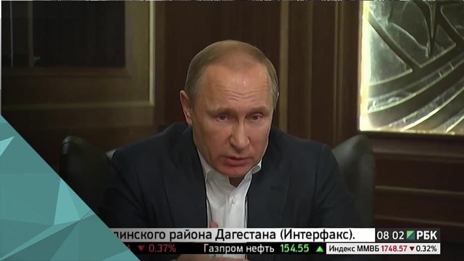 В.Путин: Ненефтегазовый дефицит в России вырос до опасной черты