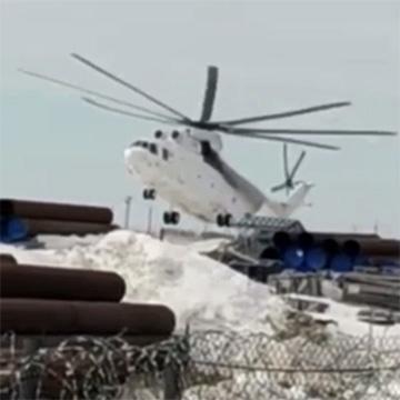 Видео: air_public / VK