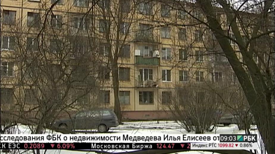 Перестройка: снос пятиэтажек в Москве
