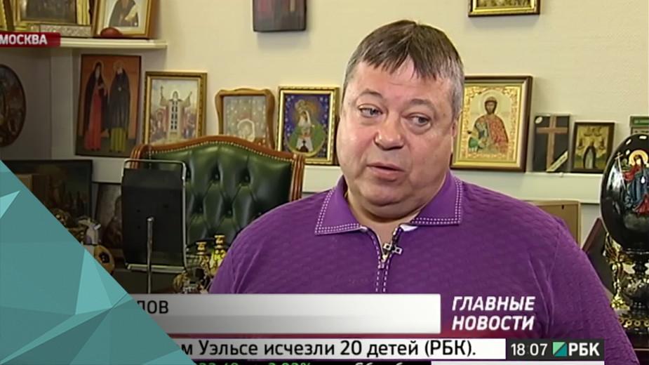 Бизнесмен Михайлов добивается удаления 172 ссылок по «закону о забвении»