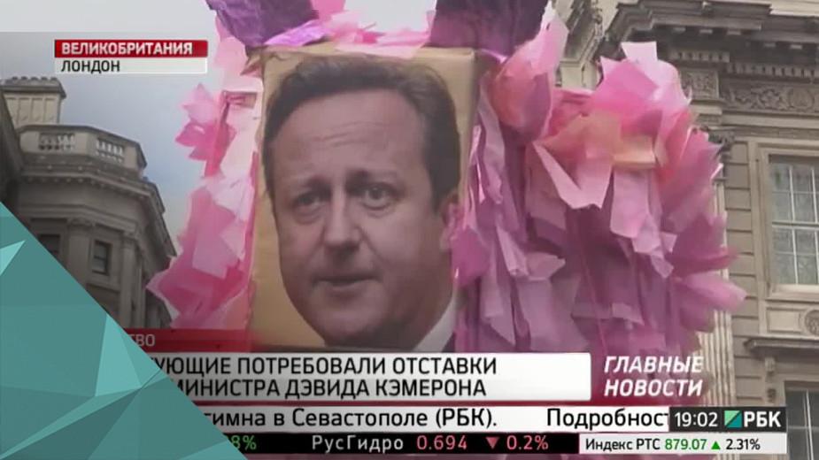 Акция за отставку Д. Кэмерона