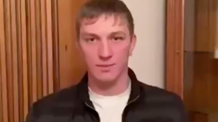 Видео: Yuriy Ekb / YouTube