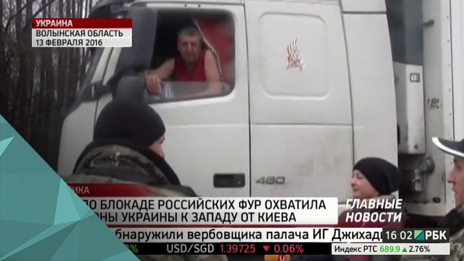 Российские фуры блокируют практически во всех областях, западнее Киева