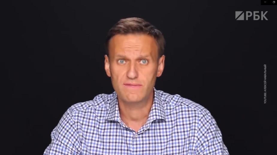 Генпрокуратура запросила у Германии результаты анализов Навального