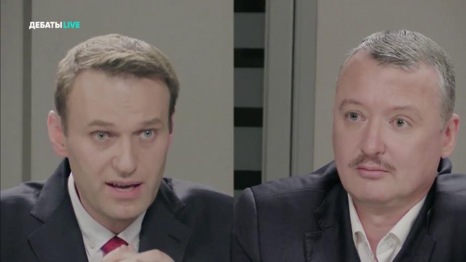 Видео: Навальный Live