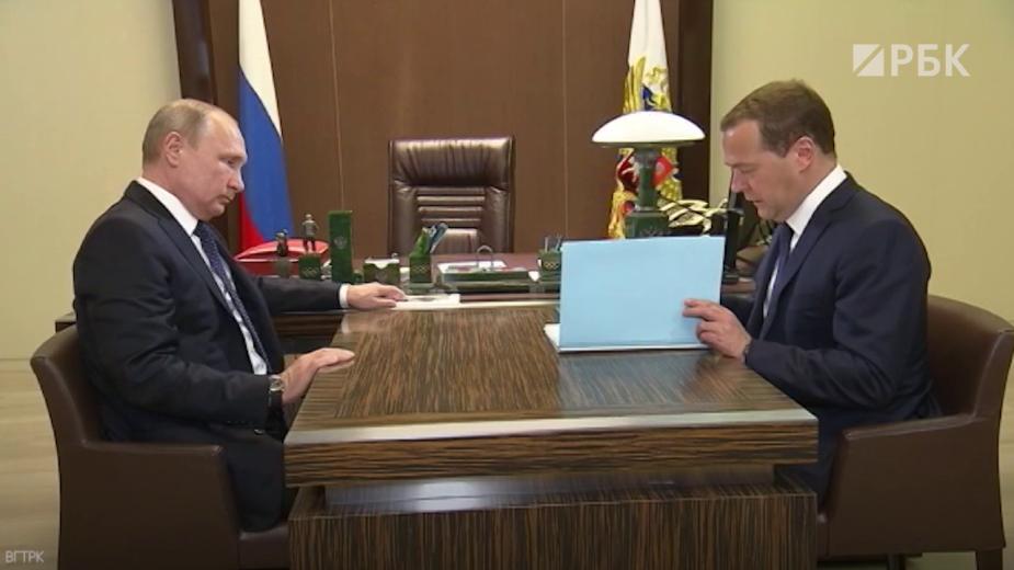 Видео: ВГТРК