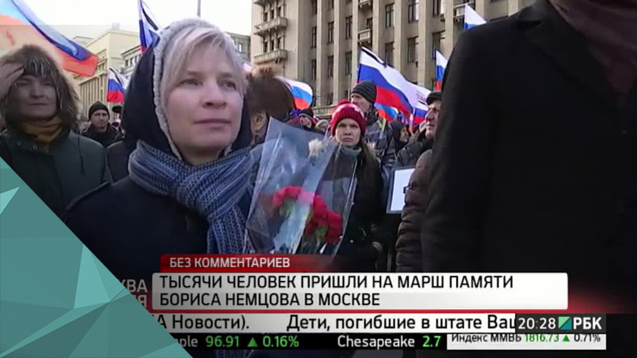 Тысячи человек пришли на марш памяти Бориса Немцова в Москве