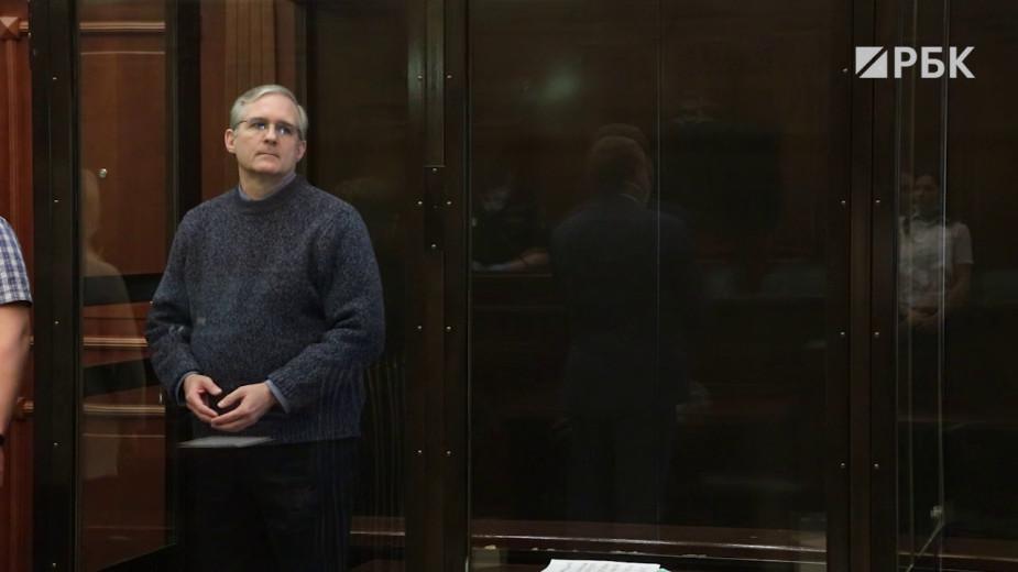 Посол США назвал приговор Уилану насмешкой над правосудием