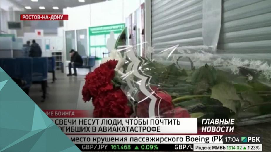 У терминала ростовского аэропорта возник импровизированный мемориал