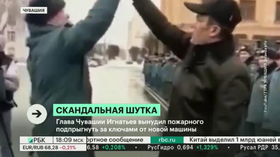 Путин отправил главу Чувашии в отставку