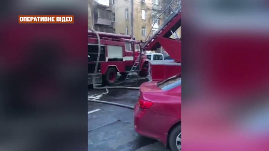 Видео: ДСНС України / YouTube