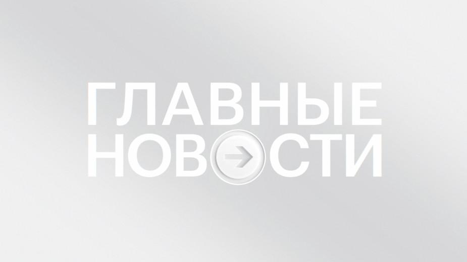 """А. Мордашов: шахта """"Северная"""" может возобновить работу"""