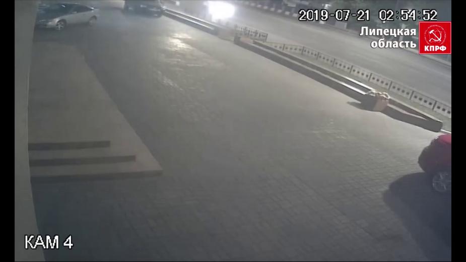 Видео: КПРФ Липецкая область / YouTube
