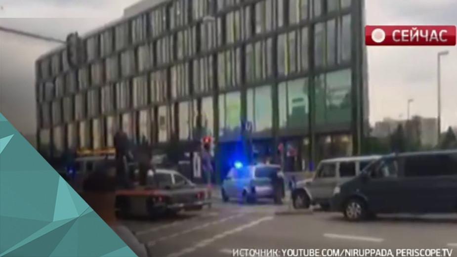 Стрельба в торговом центре в Мюнхене: 1 человек погиб, 10 ранены По последним данным, во время стрельбы в торговом центре в Мюнхене один человек погиб, 10 ранены. Об этом сообщает France-Presse и Die Welt со ссылкой на полицию.
