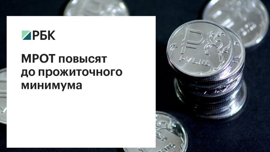 http://www.rbc.ru/