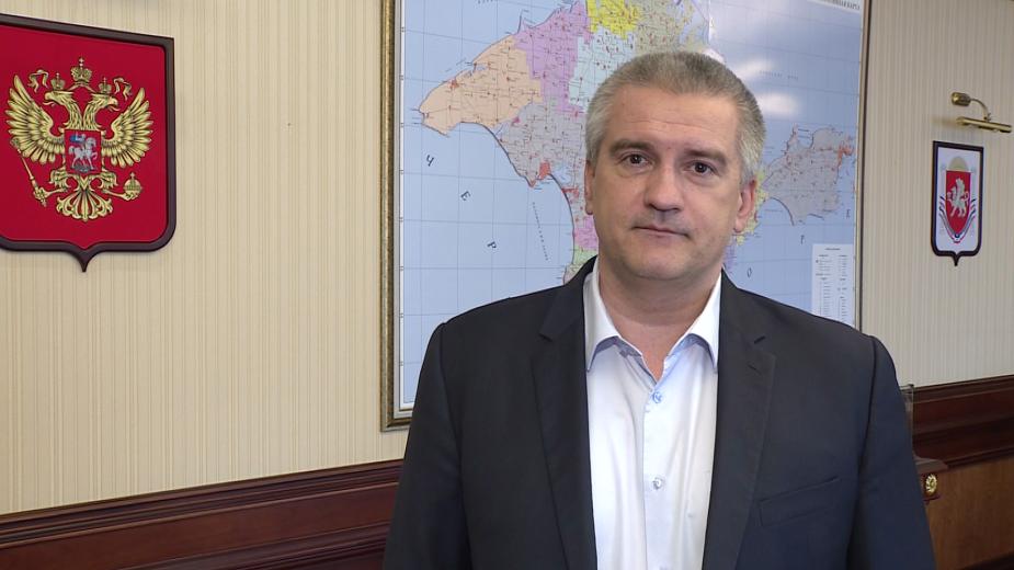 Видео: Пресс-служба Главы Республики Крым