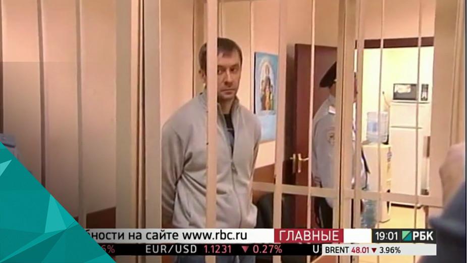 Суд арестовал полковника МВД Дмитрия Захарченко