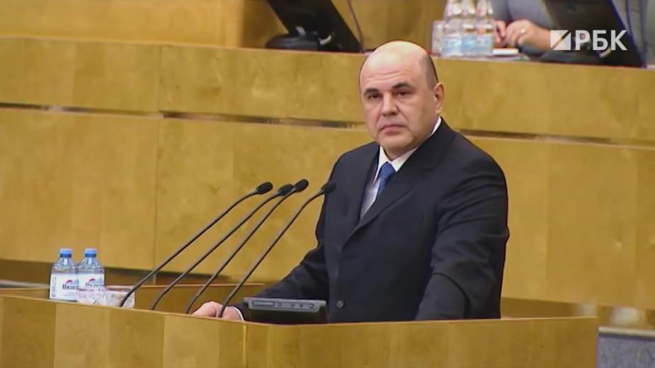 кто займет пост главы фнс после мишустина все микрокредиты в украине