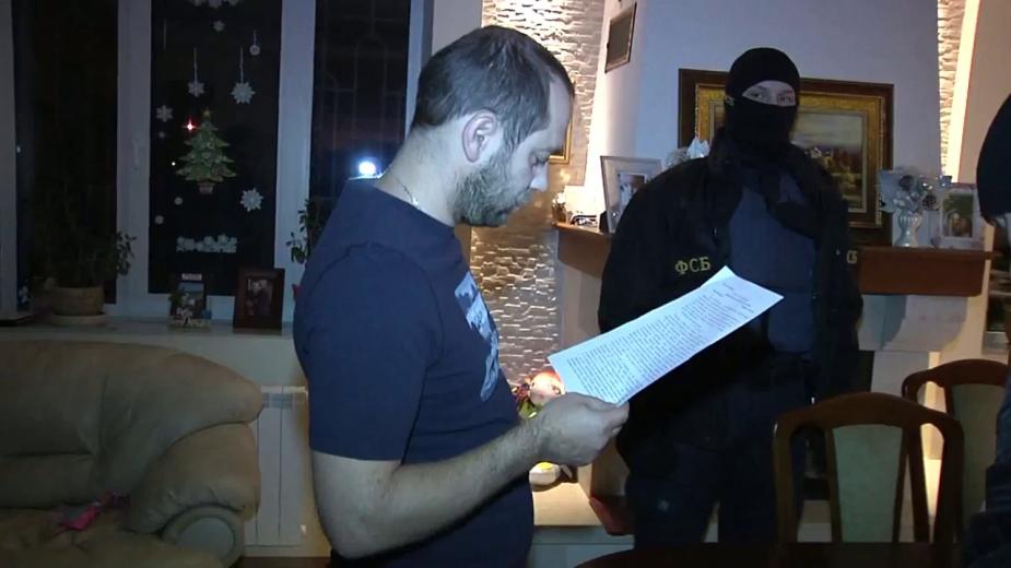 Видео:  Пресс-служба ФСБ