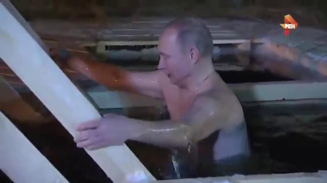 Видео: РЕН ТВ