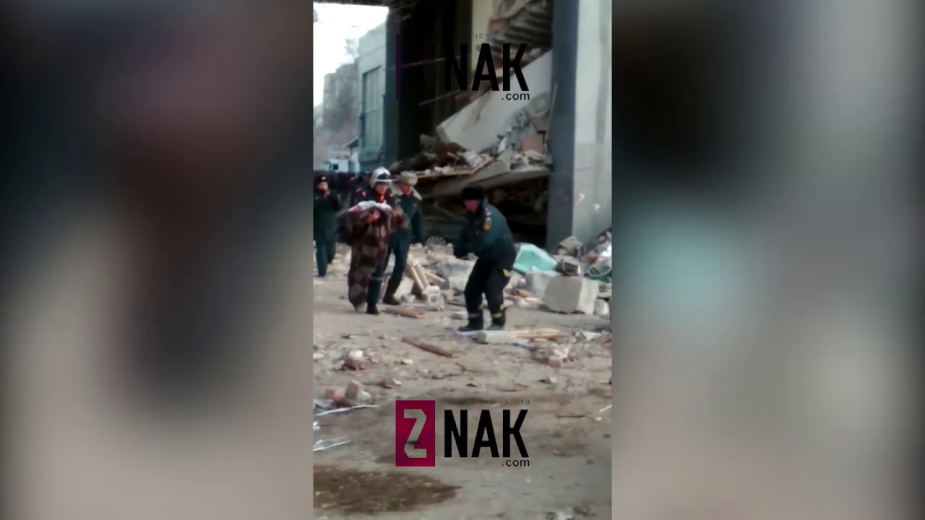 Видео: Znak.com