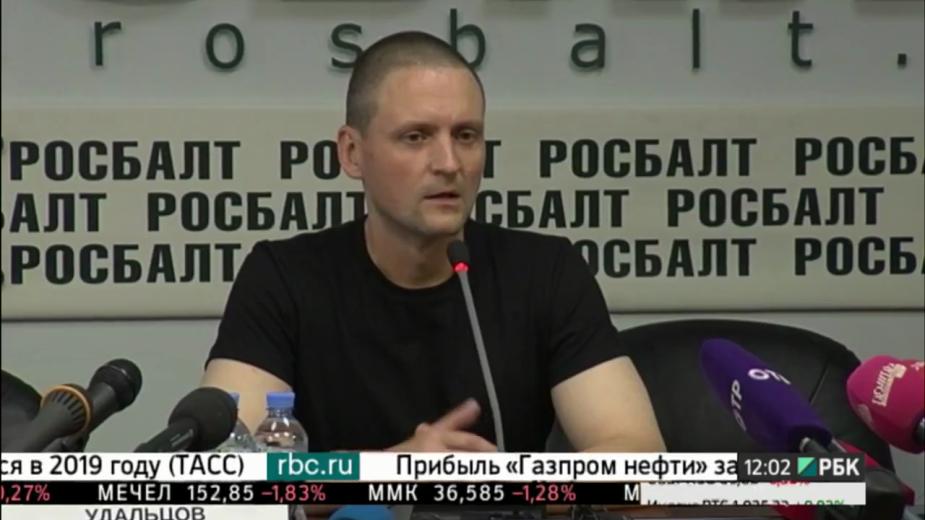 Удальцов рассказал о планах