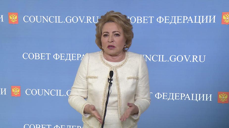 Видео: Пресс-служба Валентины Матвиенко