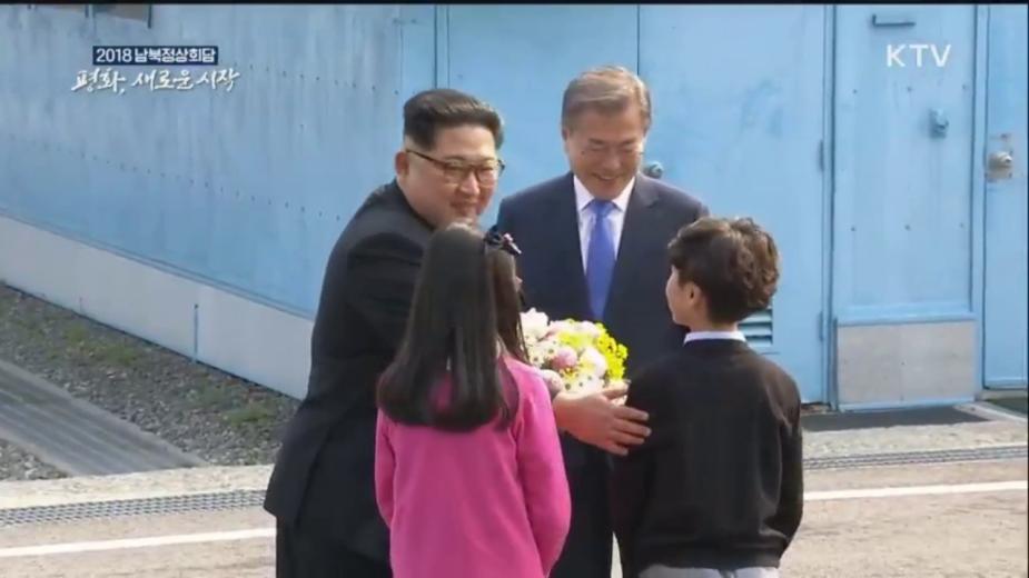 Видео: Inter-Korean Summit Press Corps