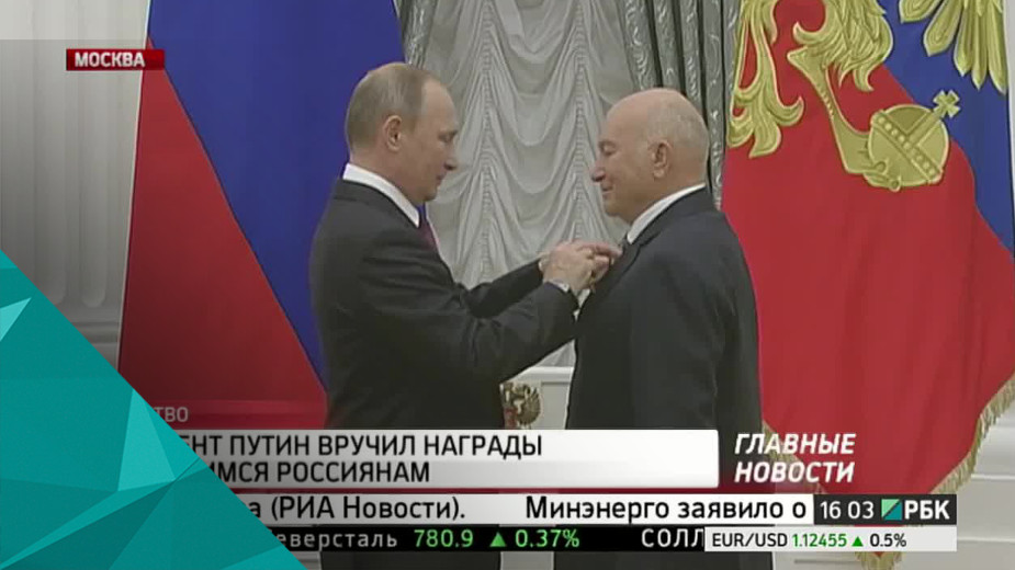 https://s0.rbk.ru/v6_top_pics/resized/925x520_crop/media/img/9/15/754745501996159.jpg