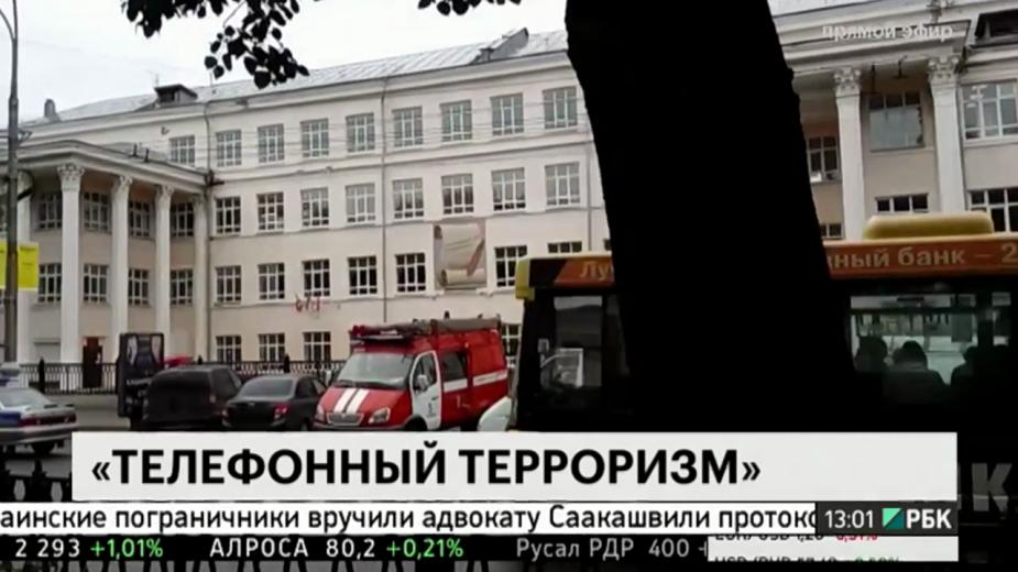 Волна «телефонного терроризма» захлестнула Россию