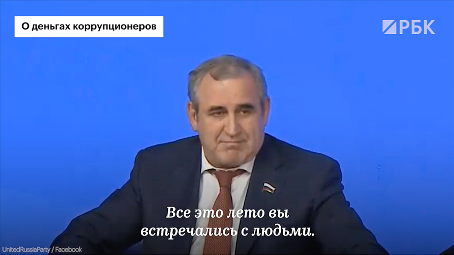 Видео: UnitedRussiapParty / Facebook
