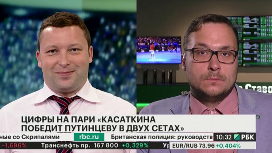 Касаткина обыграла Путинцеву ивышла втретий круг