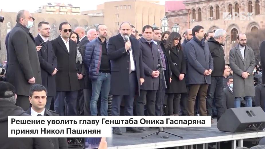 Армения отказалась участвовать в «Евровидении-2021»