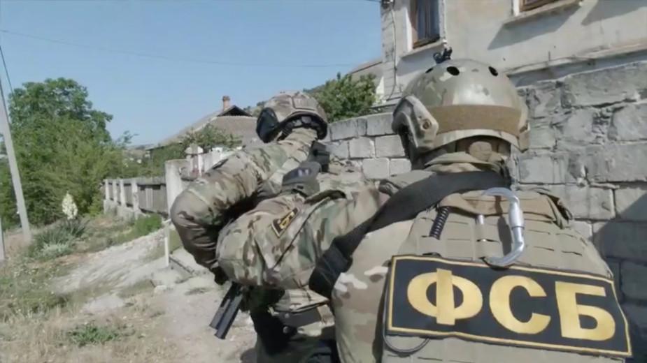 Видео: ЦОС ФСБ