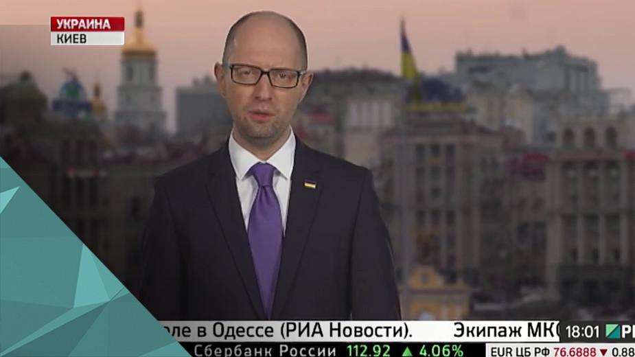 Яценюк уходит в отставку Премьер-министр Украины Арсений Яценюк подал в отставку - он видит свои задачи шире, чем полномочия главы кабмина. Извиняться за правительство не стал.