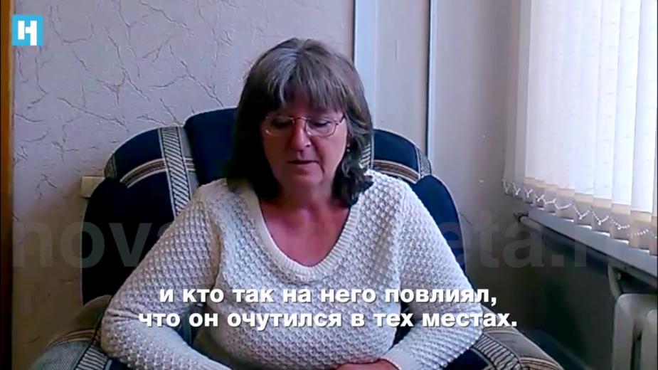 Видео: Новая газета