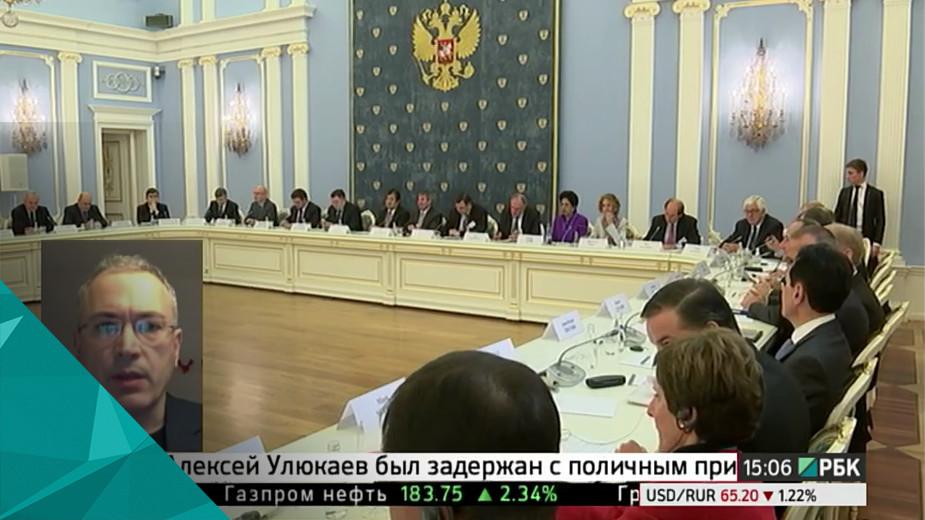 Ходорковский сомневается в справедливости обвинений в адрес Улюкаева Как заявил бывший глава ЮКОСа, в интервью РБК какие-то выводы о сущности дела можно будет сделать, когда станет понятна позиция самого Министра экономического развития.