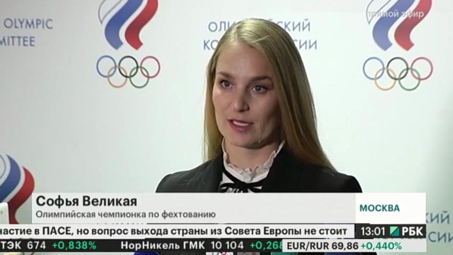 Большинство спортсменов хотят участвовать в ОИ-2018